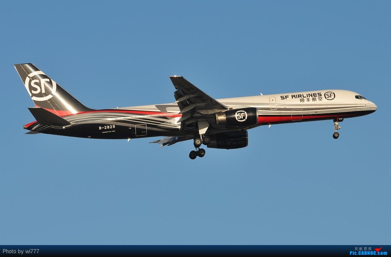 Re:[原创]生日帖 功勋帖 BOEING 757-200 B-2829 中国北京首都机场
