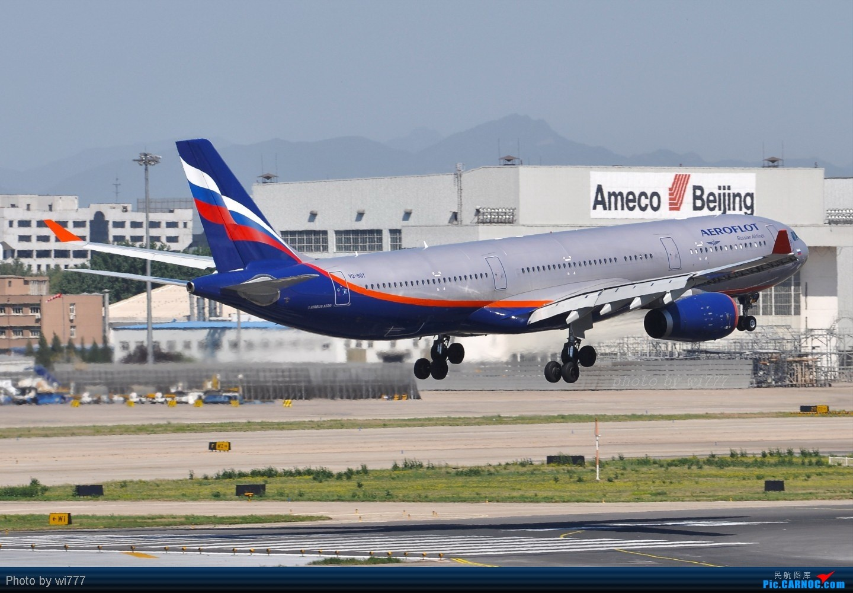 Re:[原创]生日帖 功勋帖 AIRBUS A330-300 VQ-BQY 首都国际机场