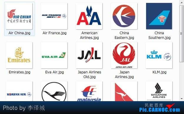 各大航空公司logo与大家分享