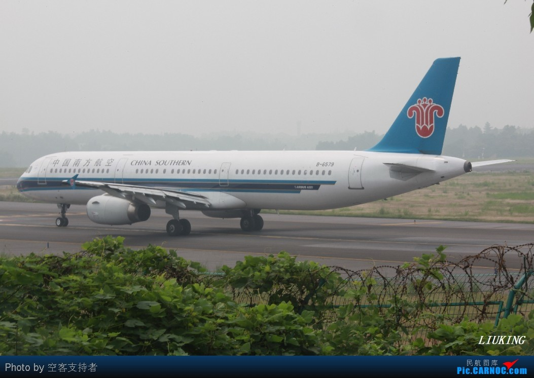 Re:[原创]CSX高温下高考前最后一拍,内有HU,KE的333 AIRBUS A321-200 B-6579 中国长沙黄花机场