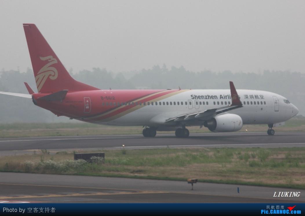Re:[原创]CSX高温下高考前最后一拍,内有HU,KE的333 BOEING 737-800 B-5612 中国长沙黄花机场