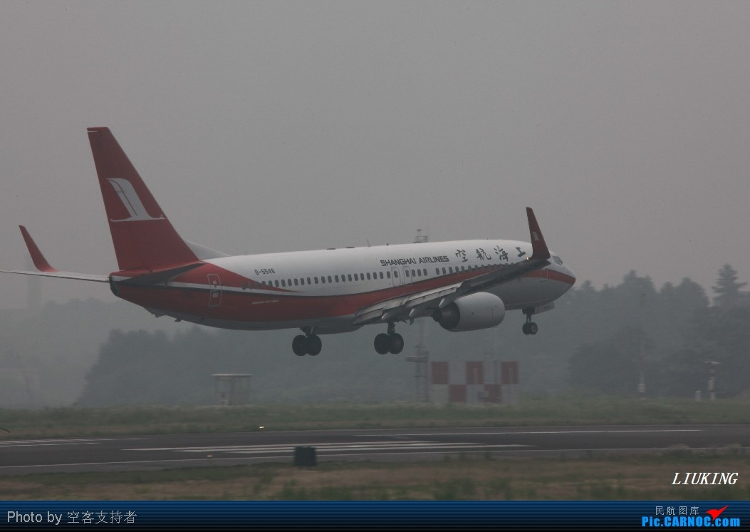 Re:[原创]CSX高温下高考前最后一拍,内有HU,KE的333 BOEING 737-800 B-5546 中国长沙黄花机场