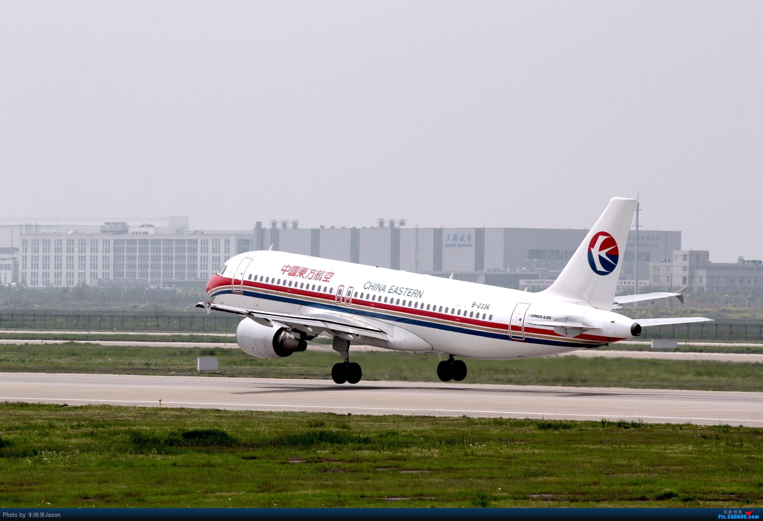 浦东机场 官网_上海浦东机场5号线停在机场哪里?-浦东机场五号线从上海站到 ...