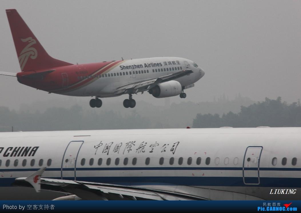 Re:[原创]CSX高温下高考前最后一拍,内有HU,KE的333 BOEING 737-700 B-2633 中国长沙黄花机场