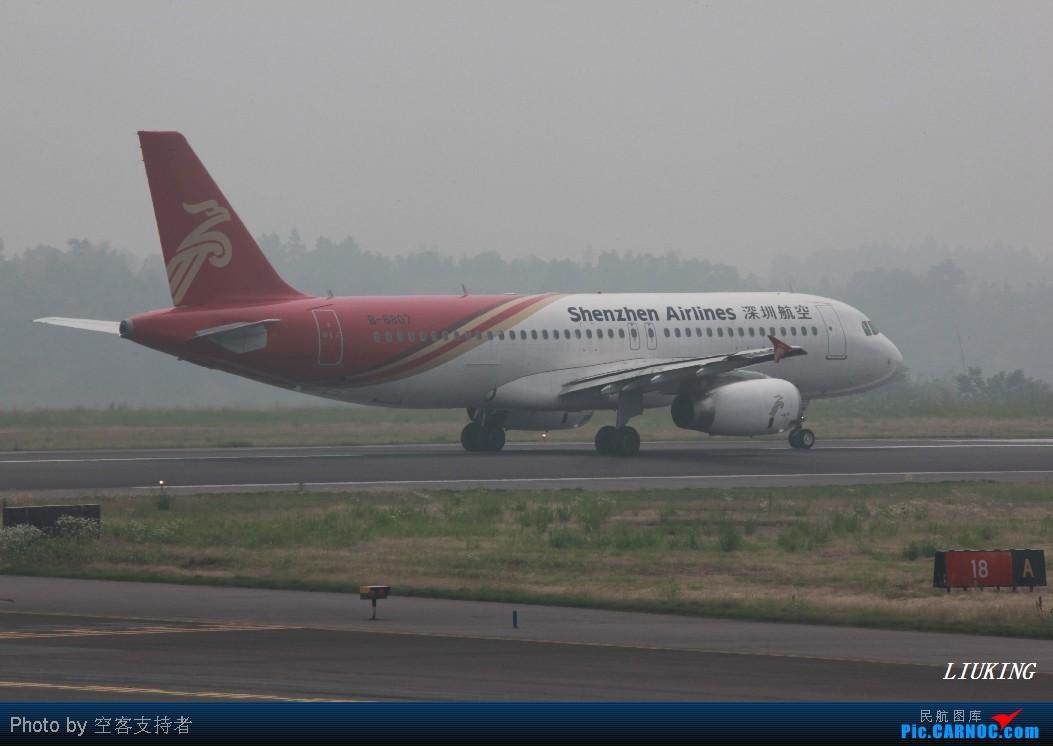 Re:[原创]CSX高温下高考前最后一拍,内有HU,KE的333 AIRBUS A320-200 B-6807 中国长沙黄花机场