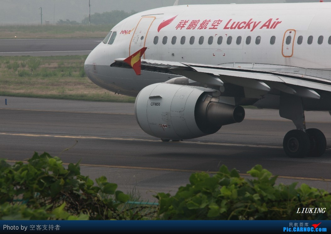Re:[原创]CSX高温下高考前最后一拍,内有HU,KE的333 AIRBUS A319-100 B-6221 中国长沙黄花机场