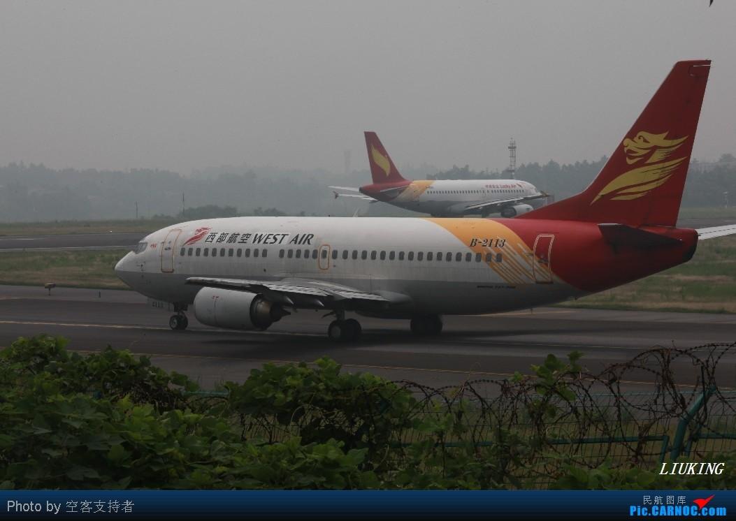 Re:[原创]CSX高温下高考前最后一拍,内有HU,KE的333 BOEING 737-300 B-2113 中国长沙黄花机场