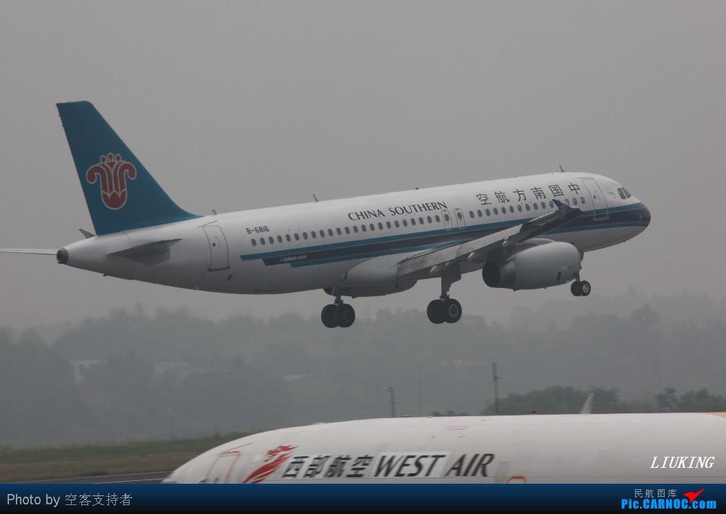 Re:[原创]CSX高温下高考前最后一拍,内有HU,KE的333 AIRBUS A320-200 B-6816 中国长沙黄花机场