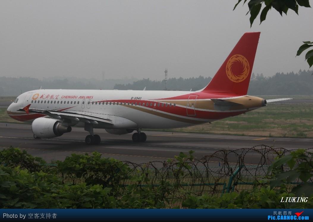 Re:[原创]CSX高温下高考前最后一拍,内有HU,KE的333 AIRBUS A320-200 B-6940 中国长沙黄花机场