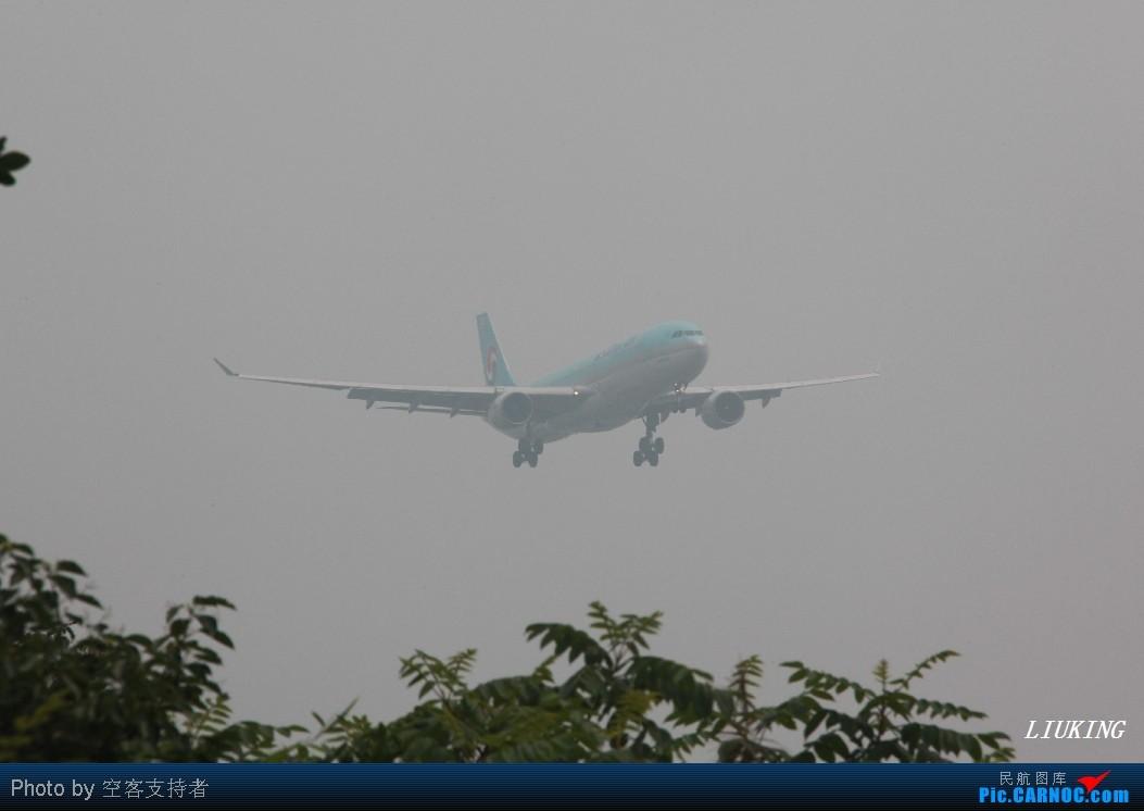 Re:[原创]CSX高温下高考前最后一拍,内有HU,KE的333 AIRBUS A330-300 HL7540 CSX