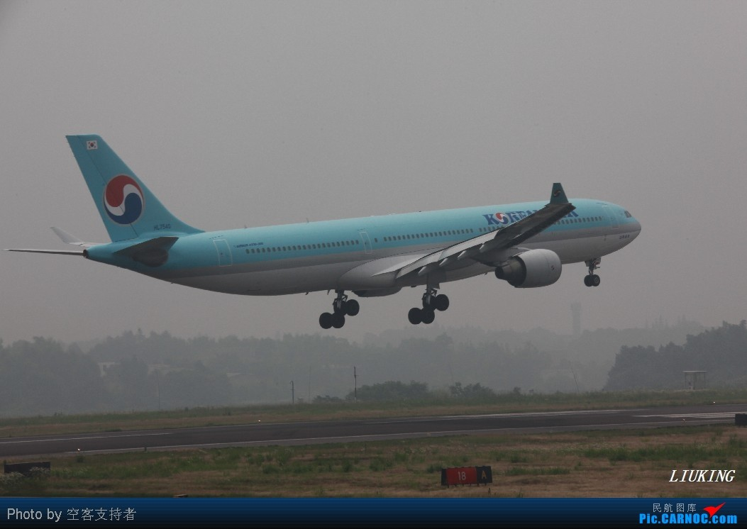 Re:[原创]CSX高温下高考前最后一拍,内有HU,KE的333 AIRBUS A330-300 HL7540 中国长沙黄花机场