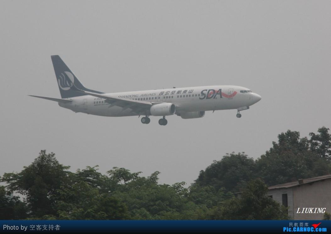 Re:[原创]CSX高温下高考前最后一拍,内有HU,KE的333 BOEING 737-800 B-5526 中国长沙黄花机场