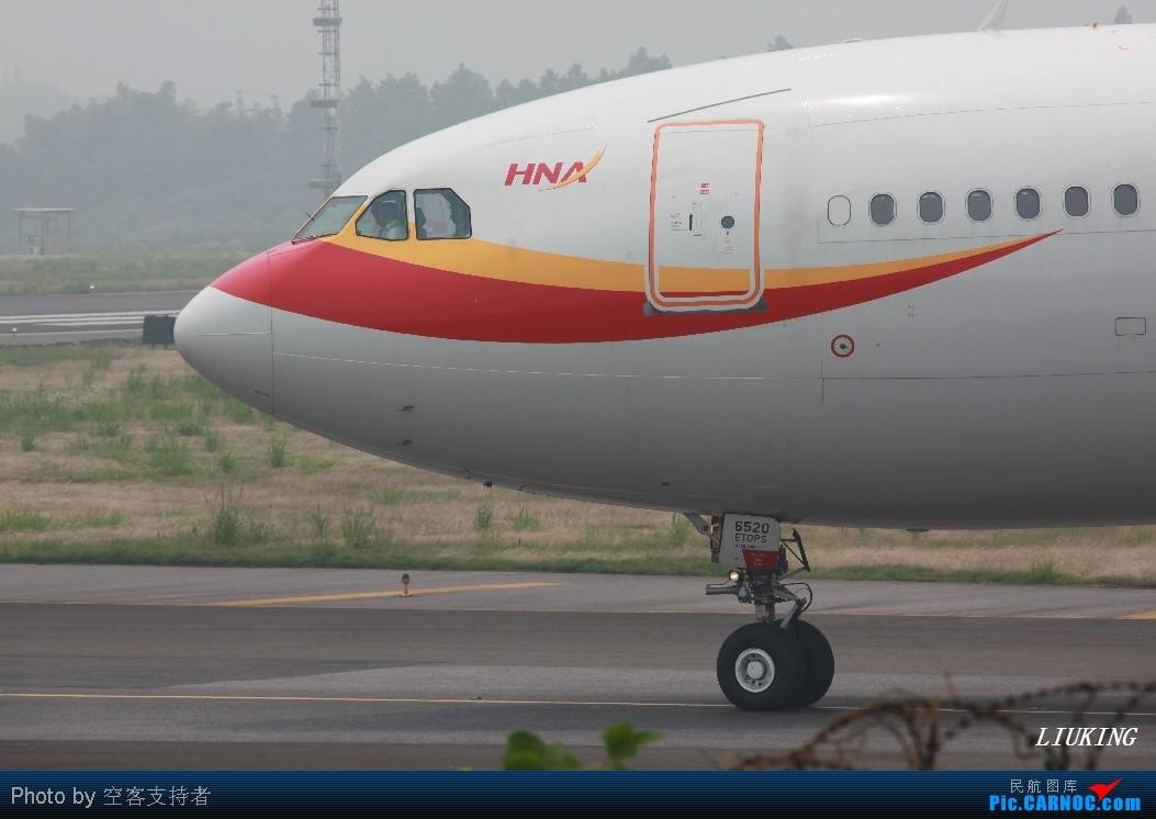 Re:[原创]CSX高温下高考前最后一拍,内有HU,KE的333 AIRBUS A330-300 B-6520 中国长沙黄花机场
