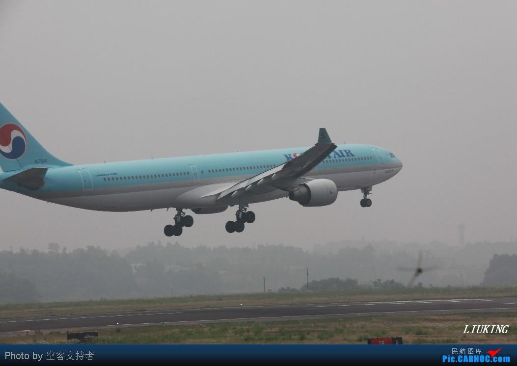 Re:[原创]CSX高温下高考前最后一拍,内有HU,KE的333 AIRBUS A330-300 HL7540 长沙黄花国际机场