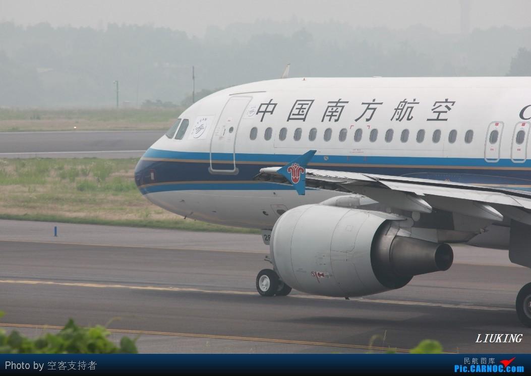 Re:[原创]CSX高温下高考前最后一拍,内有HU,KE的333 AIRBUS A320-200 B-6281 中国长沙黄花机场