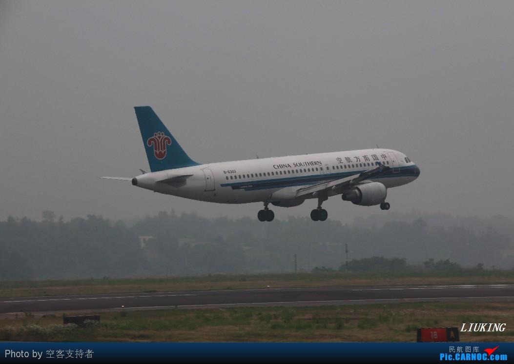 Re:[原创]CSX高温下高考前最后一拍,内有HU,KE的333 AIRBUS A320-200 B-6303 中国长沙黄花机场