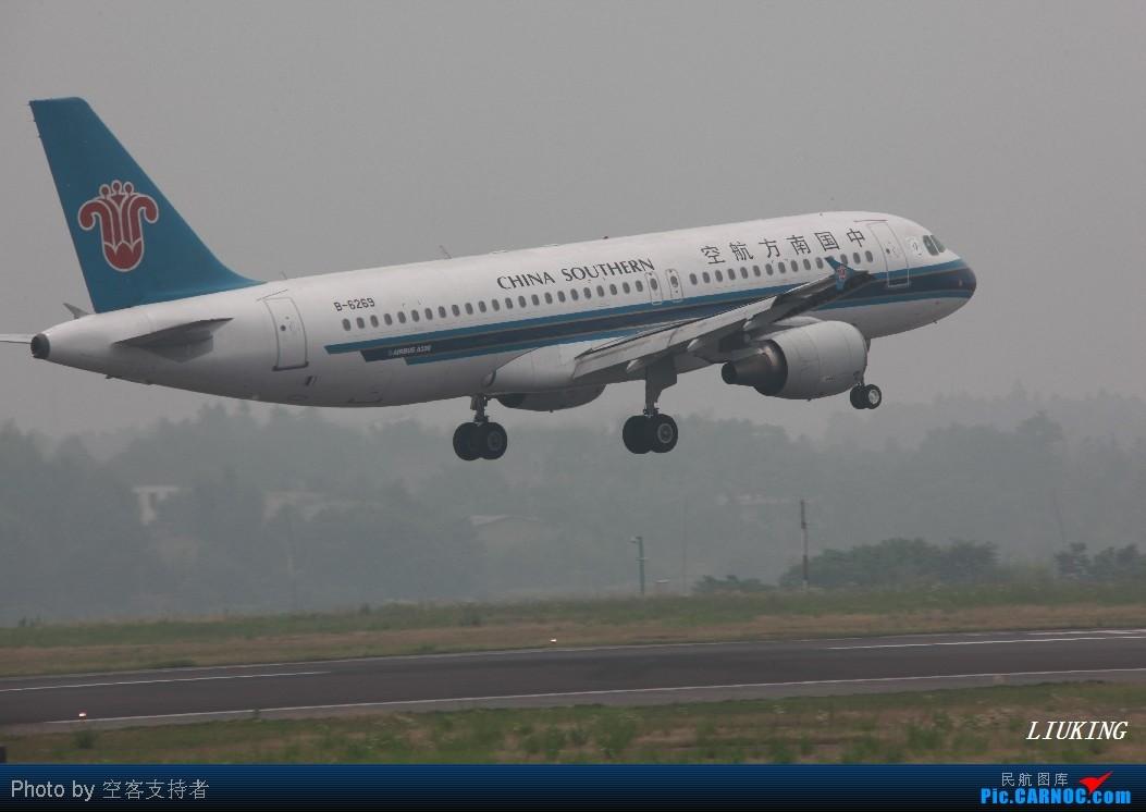 Re:[原创]CSX高温下高考前最后一拍,内有HU,KE的333 AIRBUS A320-200 B-6269 中国长沙黄花机场
