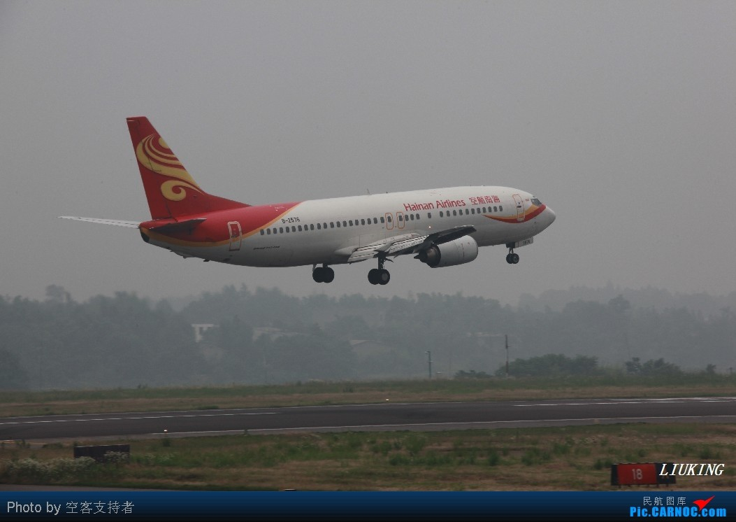 Re:[原创]CSX高温下高考前最后一拍,内有HU,KE的333 BOEING 737-400 B-2576 中国长沙黄花机场