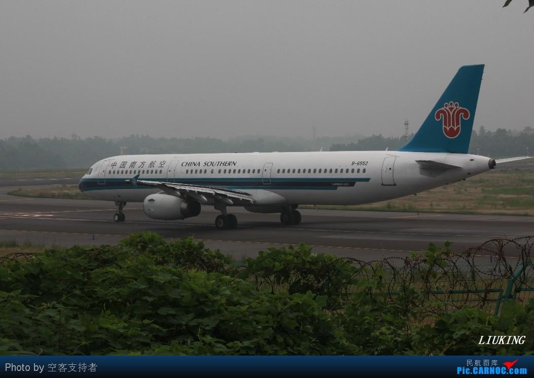Re:[原创]CSX高温下高考前最后一拍,内有HU,KE的333 AIRBUS A321-200 B-6552 中国长沙黄花机场