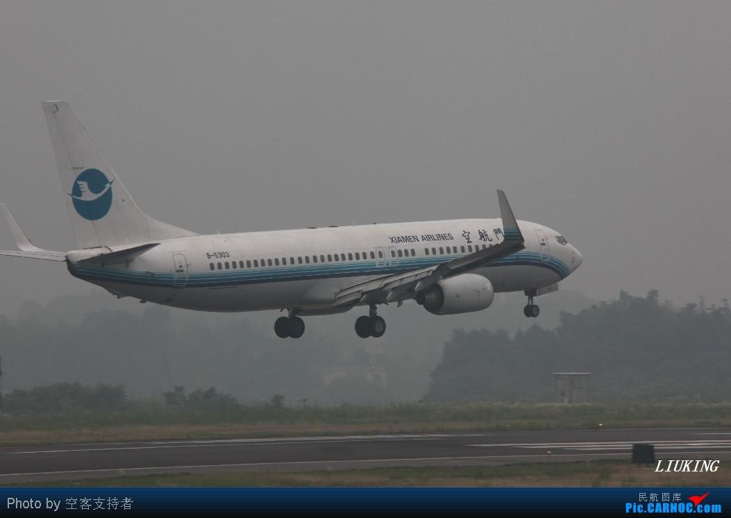 Re:[原创]CSX高温下高考前最后一拍,内有HU,KE的333 BOEING 737-800 B-5303 中国长沙黄花机场