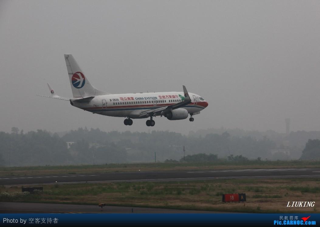 Re:[原创]CSX高温下高考前最后一拍,内有HU,KE的333 BOEING 737-700 B-2639 中国长沙黄花机场