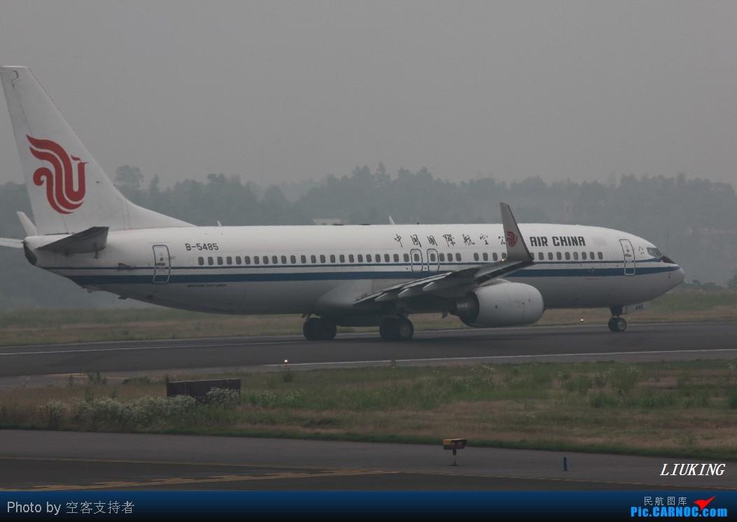Re:[原创]CSX高温下高考前最后一拍,内有HU,KE的333 BOEING 737-800 B-5485 中国长沙黄花机场