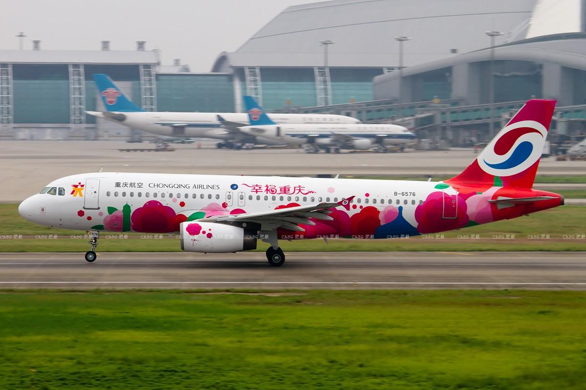 """Re:[原创][CASG]重庆航空的""""幸福重庆""""号 AIRBUS A320-200 B-6576 中国广州白云机场"""