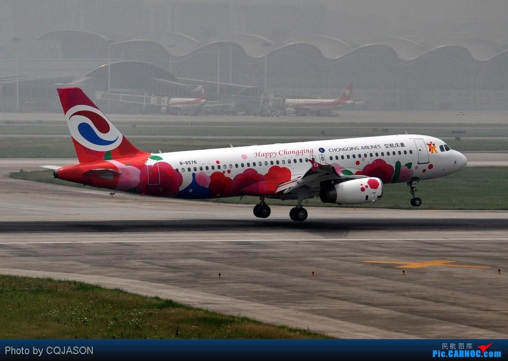 """Re:[原创][CASG]重庆航空的""""幸福重庆""""号 AIRBUS A320-200 B-6576 中国重庆江北机场"""