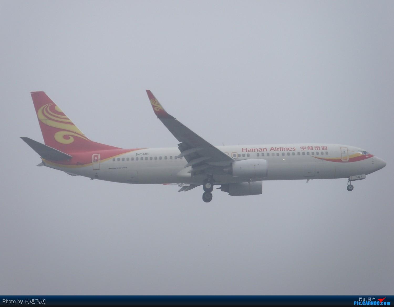 Re:【CKG】等幸福重庆回家,遇雾转晴,顺便收获MD11和4000th BOEING 737-800 B-5463 中国重庆江北机场