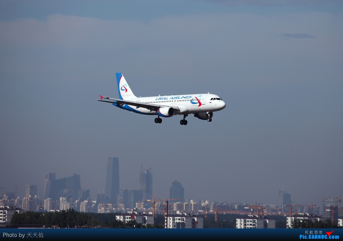 Re:[原创]全国飞友们明天别忘了跟自己的爸爸说声节日快乐! AIRBUS A320 VP-BFZ 中国北京首都机场