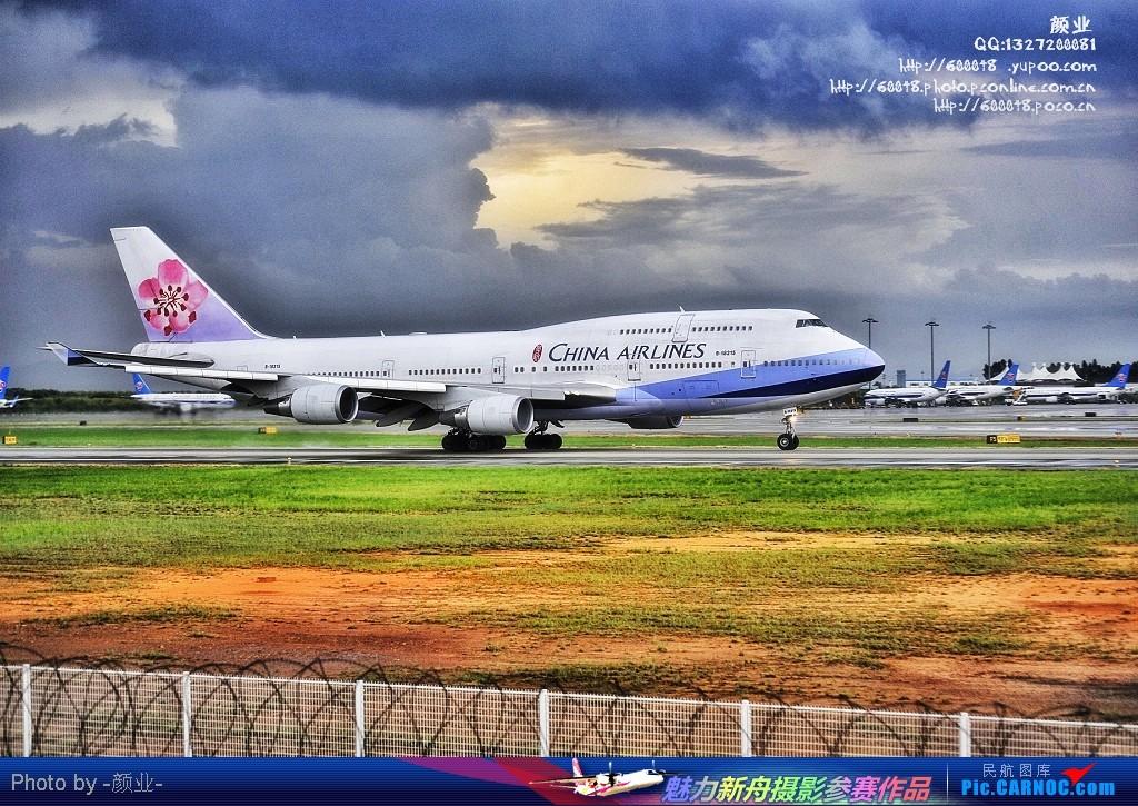 Re:[原创]我的打灰机心情[广州] BOEING 747-400  白云空港