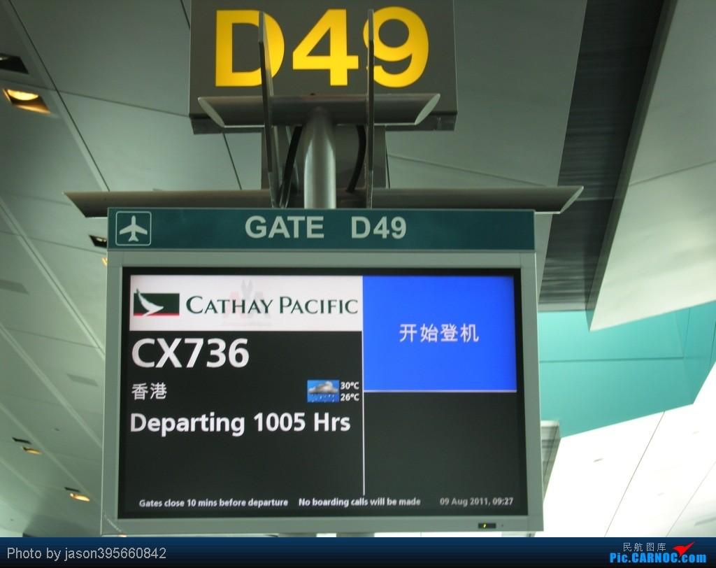 Re:[原创]SIN-HKG  新马交流营完结~回国~ AIRBUS A330-300 VH-QPD 新加坡樟宜机场 新加坡樟宜机场