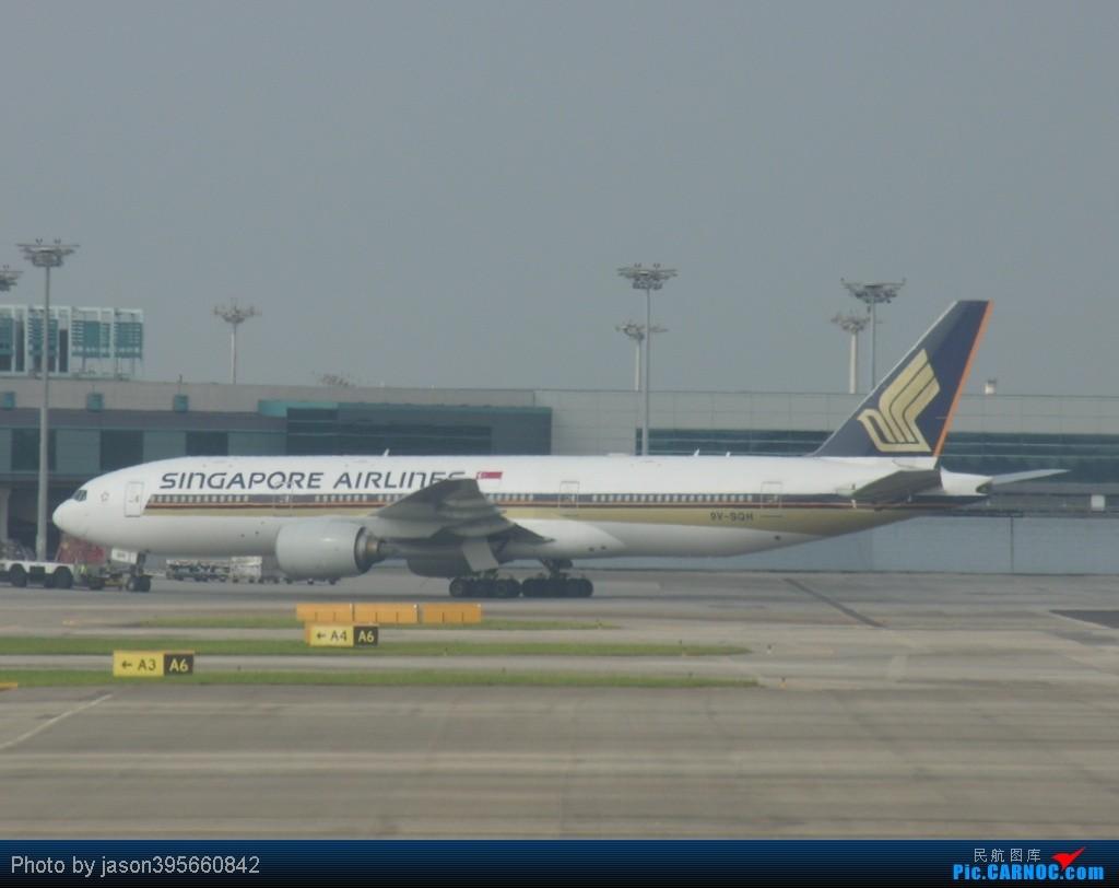 Re:[原创]SIN-HKG  新马交流营完结~回国~ BOEING 777-200 9V-SQH 新加坡樟宜机场