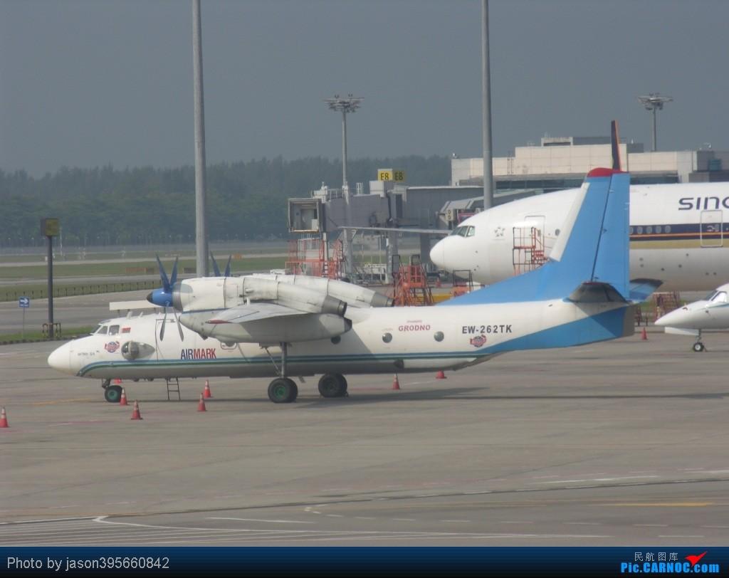 Re:[原创]SIN-HKG  新马交流营完结~回国~ ANTONOV AN-32 EW-262TK 新加坡樟宜机场