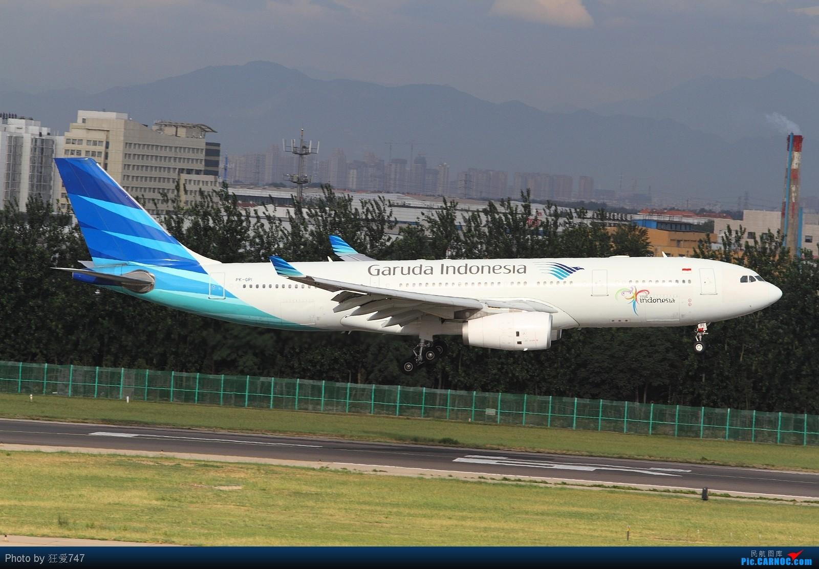 Re:[原创]西跑拍摄的一组外航飞机 AIRBUS A330-243 PK-GPI 中国北京首都机场
