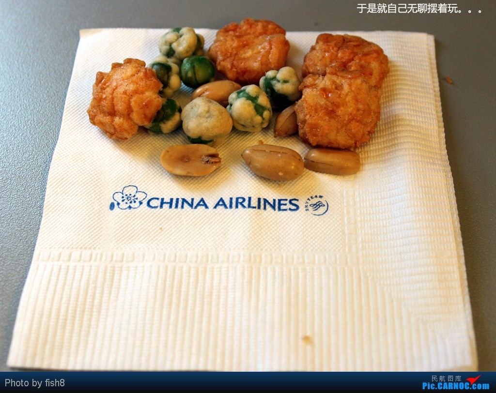 Re:[原创]【长春飞友会】fish8(23):初乘华航 HKG-CGK往返