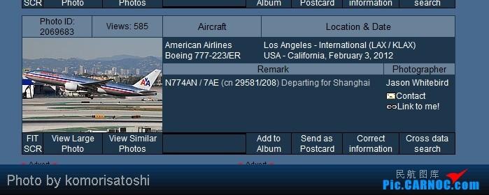 Re:[原创]新手第一帖,LAX随拍+AA183,767小翼好漂亮、、、、、