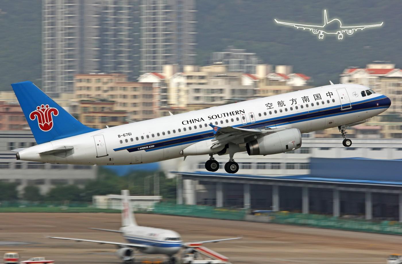 Re:[原创]★ ★ ★ ★ ★  许久没有拍动感了,希望感觉还在,支持还在   ★ ★ ★ ★ ★ AIRBUS A320-200 B-6761 中国深圳宝安机场