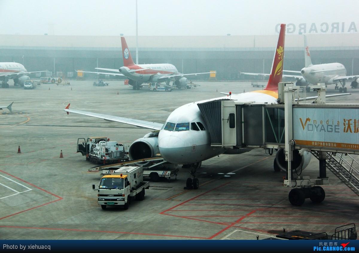 西部航空一折机票,重庆 珠海往返,第一次乘坐PN的航班,却是JD的飞机
