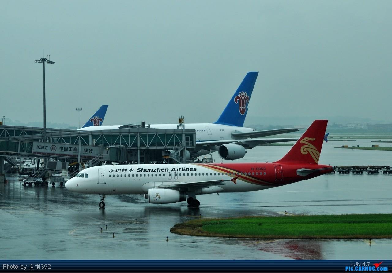 广州白云机场乘坐ca航班在哪个入口-白云机场