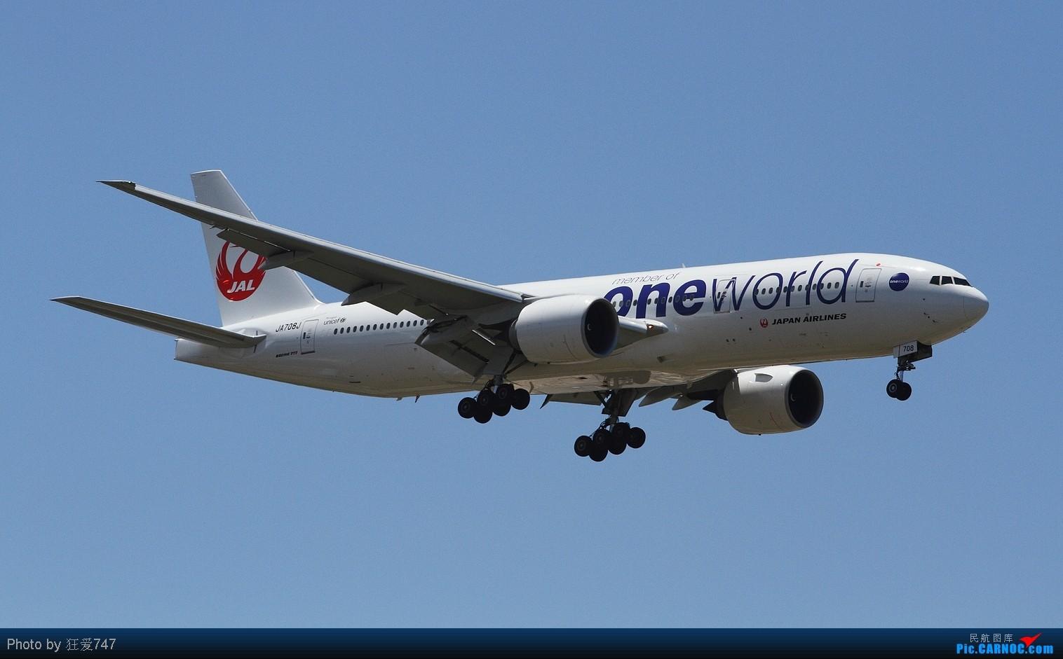 Re:[原创]三张图:北京晴天有惊喜! BOEING 777-246/ER JA708J 中国北京首都机场