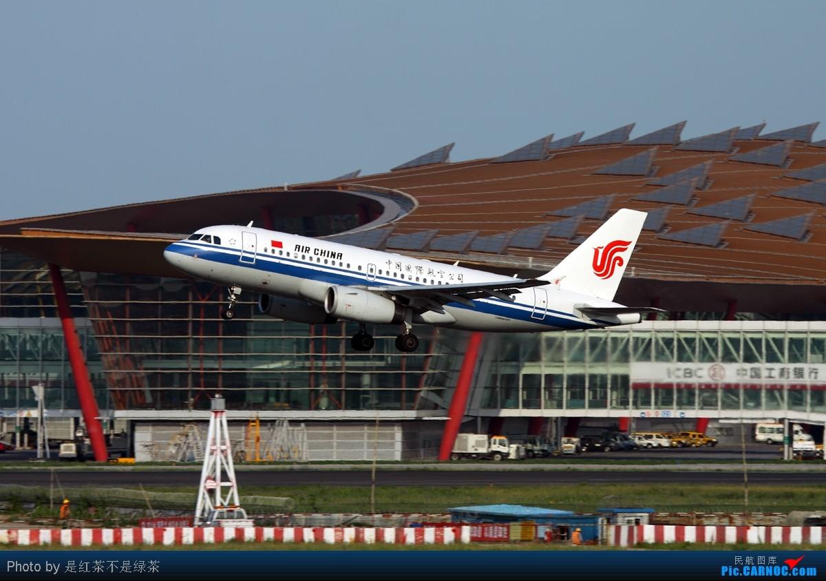 Re:[原创]【红茶拍机】脚摔了,打石膏一个月,复出首站帝都,攒RP拼天气,PEK神仙位精彩不断! AIRBUS A319-100 B-2404 中国北京首都机场