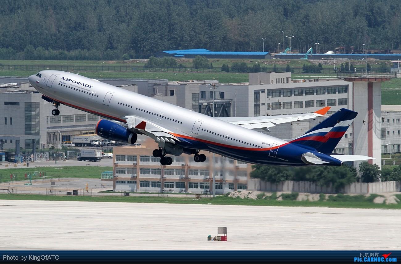 **酷暑将之,大家注意防暑**抽空来两张 AIRBUS A330-300 VQ-BQX 中国北京首都机场