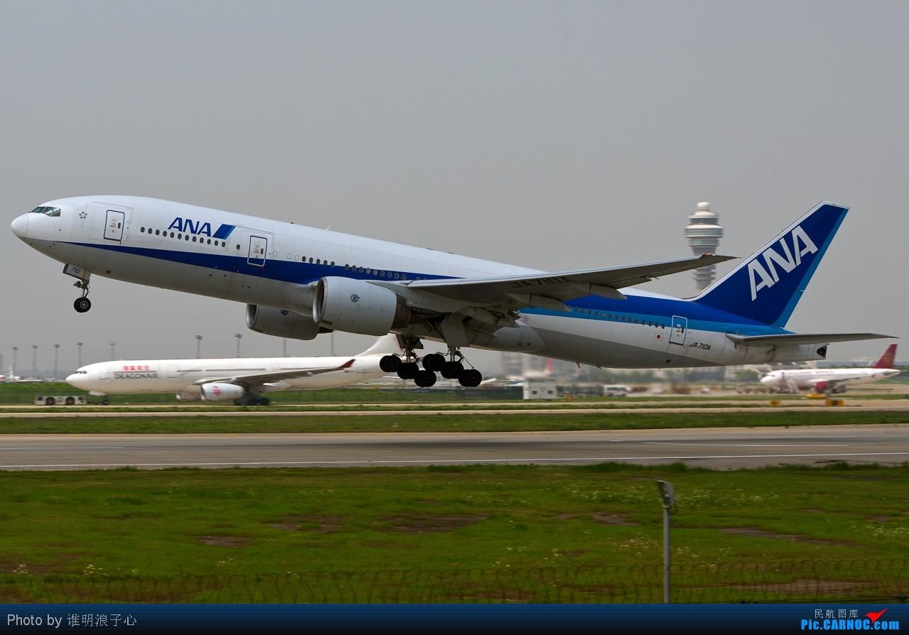 Re:[原创]【TSN飞友会】***PVG的777*** BOEING 777 JA710A 中国上海浦东机场