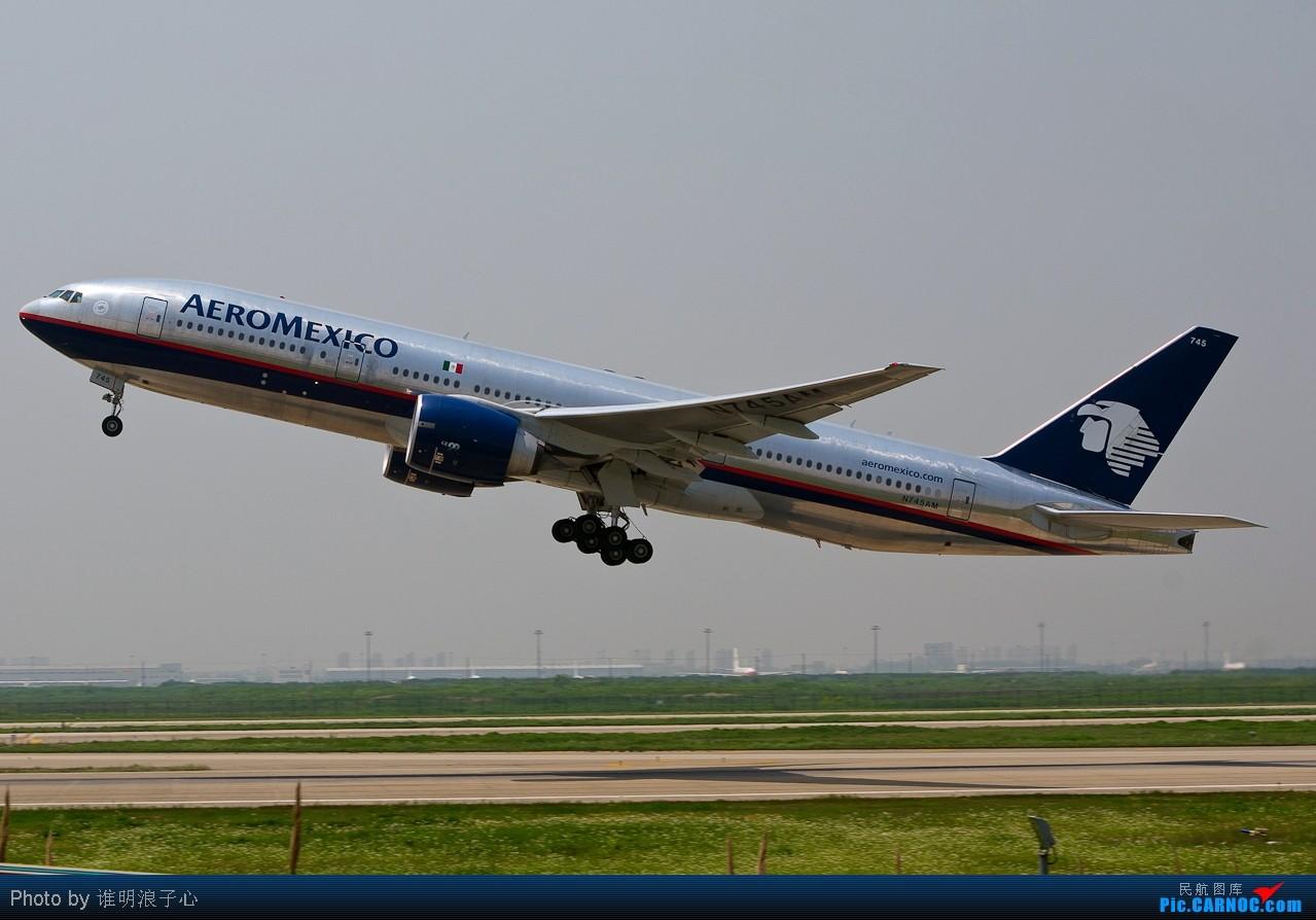 Re:[原创]【TSN飞友会】***PVG的777*** BOEING 777 N745AM 中国上海浦东机场