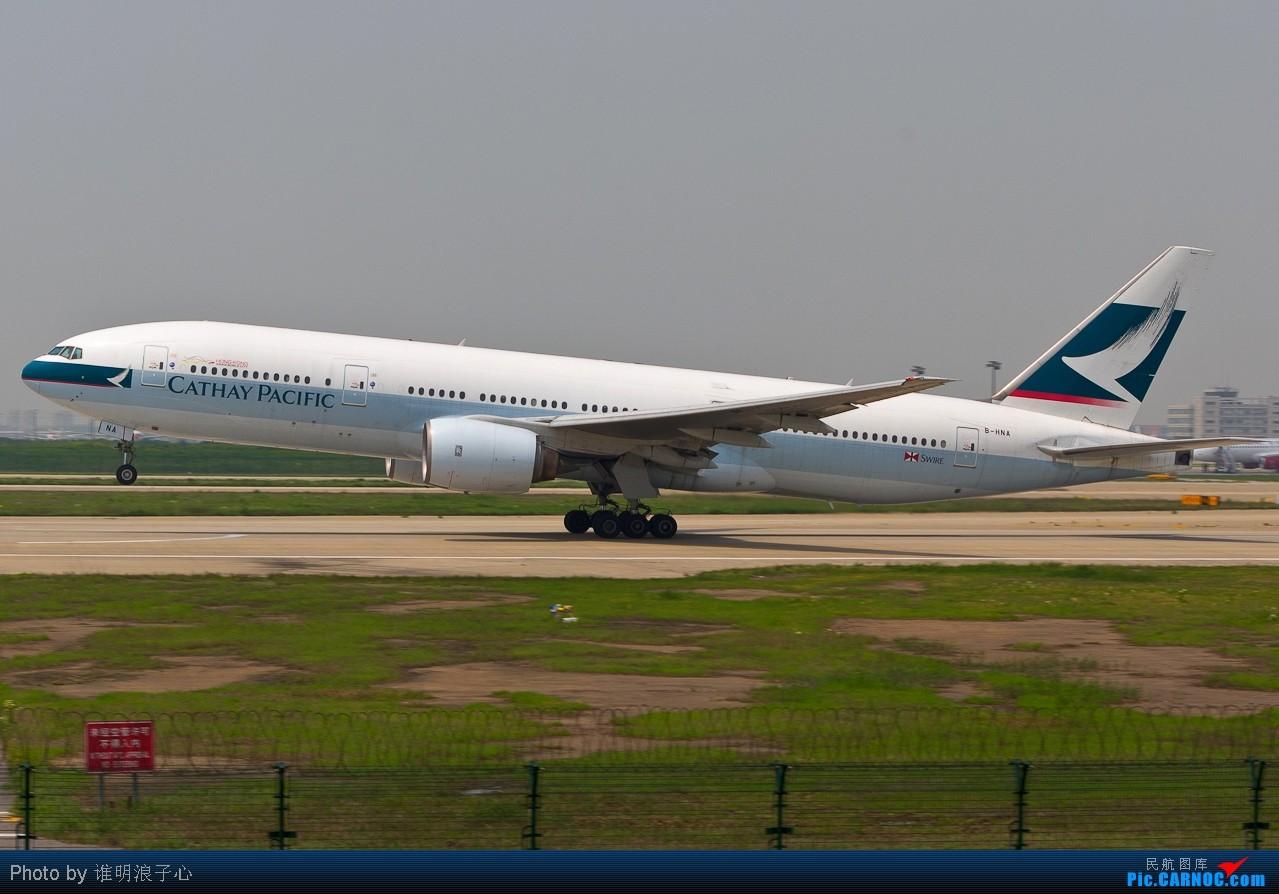 Re:[原创]【TSN飞友会】***PVG的777*** BOEING 777-200 B-HNA 中国上海浦东机场