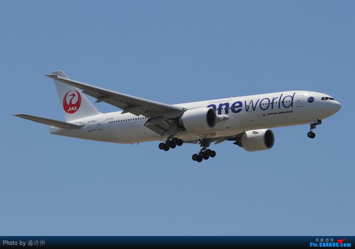 Re:[原创]PEK拍机~离京前最后一次拍机~天气不错~飞机也不错~ BOEING 777-200 JA708J 中国北京首都机场