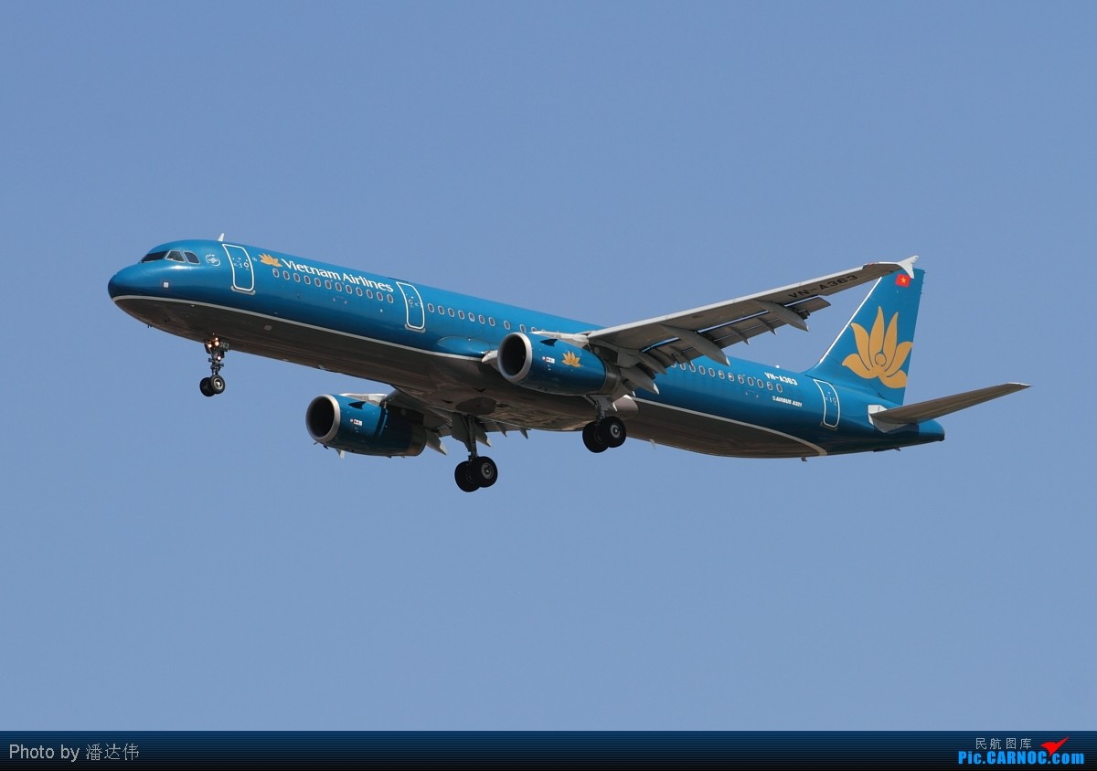 Re:[原创]PEK拍机~离京前最后一次拍机~天气不错~飞机也不错~ AIRBUS A321 VN-A363 中国北京首都机场