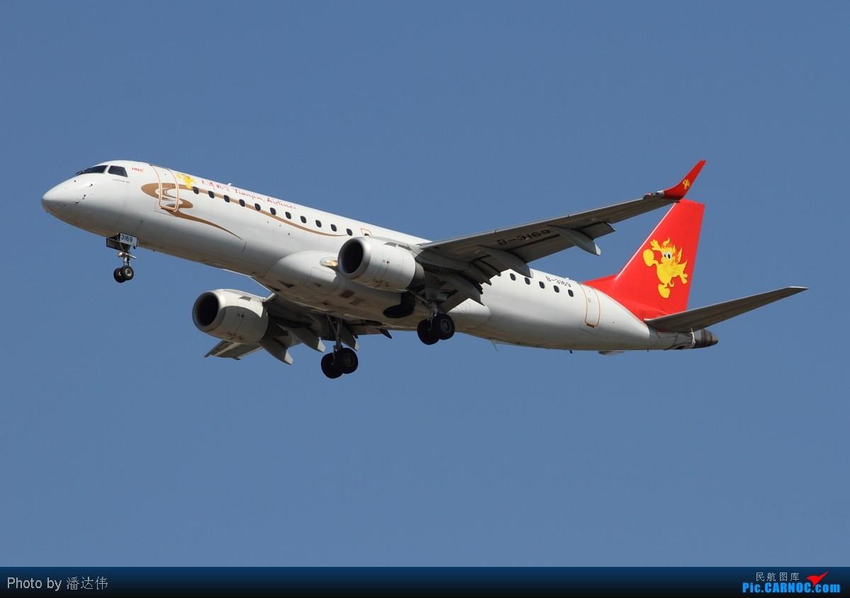 Re:[原创]PEK拍机~离京前最后一次拍机~天气不错~飞机也不错~ ERJ-190 B-3169 中国北京首都机场
