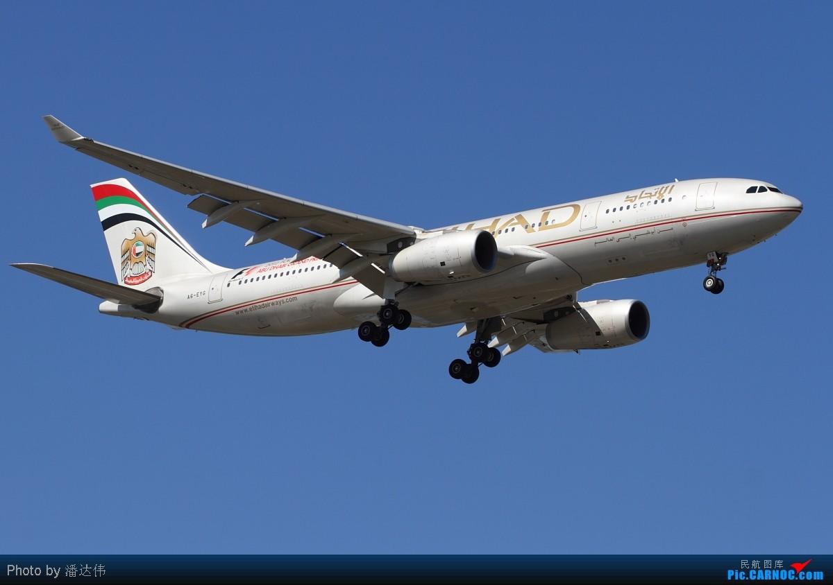 Re:[原创]PEK拍机~离京前最后一次拍机~天气不错~飞机也不错~ AIRBUS A330-200 AG-EYG 中国北京首都机场